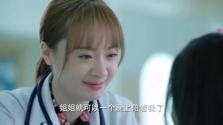 儿科医生:唐雨佳为了安慰薇薇,竟说自己喜欢端屎盆