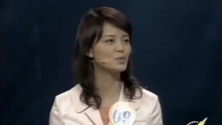 女子要五个亿,马云:史玉柱有这个本事,史玉柱的回答全场都乐了