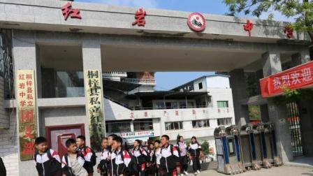 从27到652人办学16年 花秋镇红岩中学中考成绩名列桐梓榜首