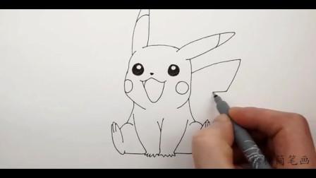 糖糖简笔画:小精灵皮卡丘去吧!它来到了老师的画里和老师玩,宝宝们也想和他玩吗?