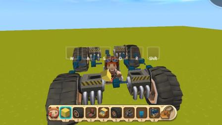 迷你世界:新版本添加汽车组装器,可制作能驾驶的四驱赛车