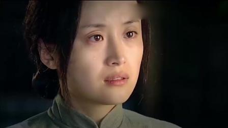 青岛往事:大嫚听到她可以回家了,有点错愕!