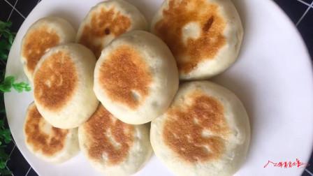 教你做外酥里软的发面红糖饼,简单易做特好吃