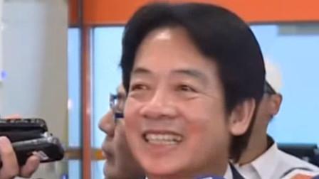 """猖狂!""""台独""""赖清德启程窜访日本 狂笑5秒说出这话遭痛骂"""