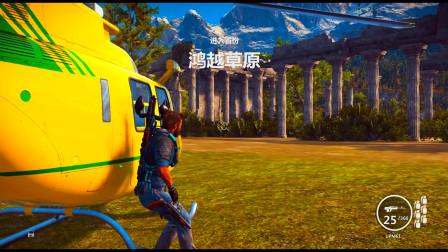 正当防卫3: 这架直升机看着挺小,可以拉着汽车起飞吗?