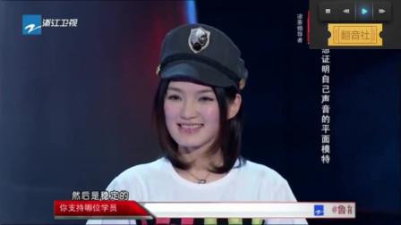 中国好声音最有记忆点的歌曲,丁丁演唱《爱要坦荡荡》