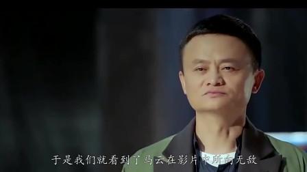 马云因不专业差点被吴京揍,洪金宝拍《攻守道》是看我弟弟面子