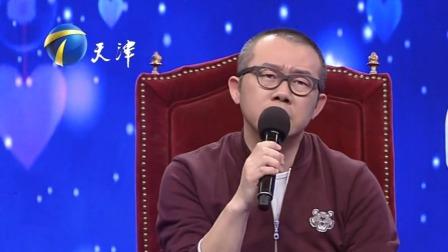 涂磊:一个男人多优秀不重要,关键是他是否愿为你而委屈自己 爱情保卫战 20190508
