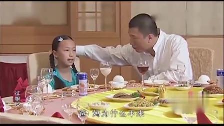 《征服》大哥刘华强被手下韩跃平出卖,为女儿过生日差点被抓