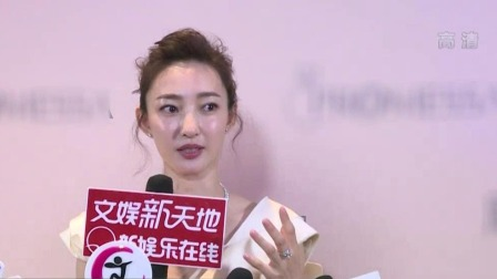 王丽坤回应妲己争议 SMG新娱乐在线 20190508 高清版