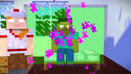 我的世界动画-怪物学院-寻宝-TooBizz