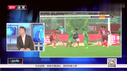 张玉宁第3粒联赛进球来听听观察员王速怎么分析的