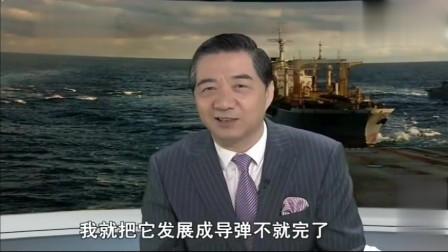 张召忠:美国想要拦导弹,普京表示半小时给你整来1000发
