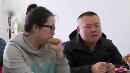 岳云鹏真是个吃货,吃起水果不停歇,连旁边大姨都忍不住管他叫哥