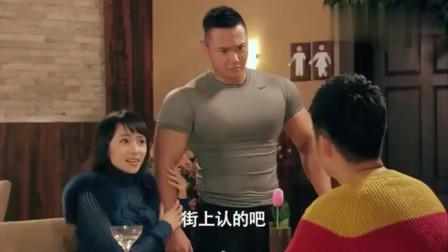 爱情公寓:曾小贤想跟诺兰分手,没想到诺兰请来了自己的哥哥,曾小贤怂了