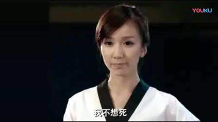 爱情公寓:曾小贤与小学生比跆拳道,结果对方来了个大个子,94年的只是长得着急了点