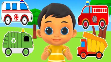 认识彩色的小汽车和水果