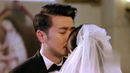 《如果可以这样爱》祁树礼大结局,和白考儿举行婚礼 ,感人!