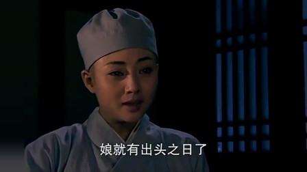 武则天秘史:媚娘被人打的吐血,却笑得十分开心,住持吓得:她疯了