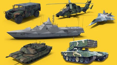 认识军舰等6种常见武器装备