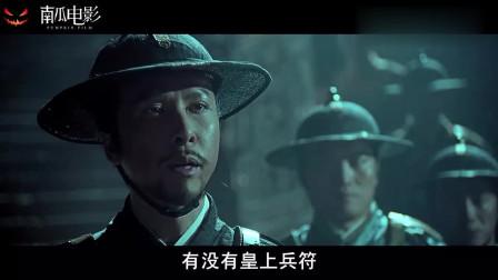 贾公公来锦衣卫下旨,没想到指挥使青龙根本不理他,只认皇上兵符