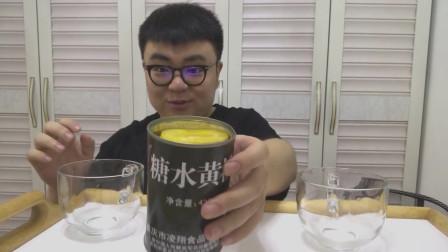 试吃我国军用糖水黄桃罐头!吃完竟然很失望?