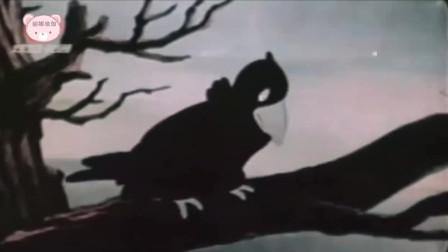1955.乌鸦为什么是黑的(tv采集)精彩片段(5)