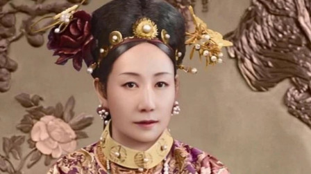 慈禧年轻照片被现代科技复原,人间尤物,难怪咸丰皇帝常翻她牌子