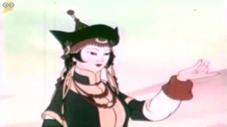 1958.木头姑娘精彩片段(6)