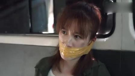 天下无诈:马赛遭遇了绑架,令人意外的是,在被绑架的车上发现了她