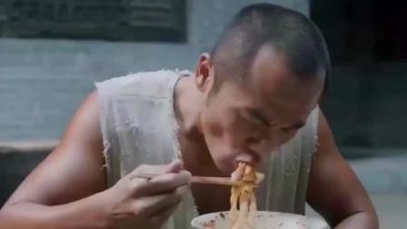 白鹿原:陕西人吃面条,就是这个味儿,大哥能不能慢点!