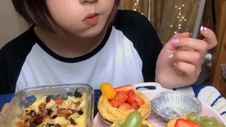 美女小姐姐吃播虾仁芝士焗饭,芝士就是力量啊!水果蛋挞超大个