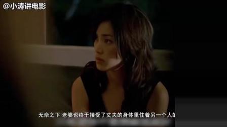 小涛电影解说:几分钟看完中泰合拍恐怖电影《绝魂印》