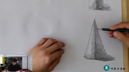 阿晨讲素描:圆锥体的素描画法,你是这样画的吗