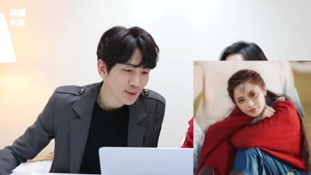 韩国人看中国古装女性发型,看到《东宫》小枫,男主持呆住了!