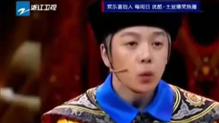 王牌对王牌:华晨宇和关晓彤携手上阵搞笑