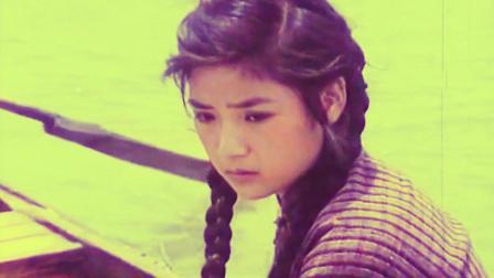 1981老电影《乡情》原声插曲《送哥》演唱: 曹燕珍