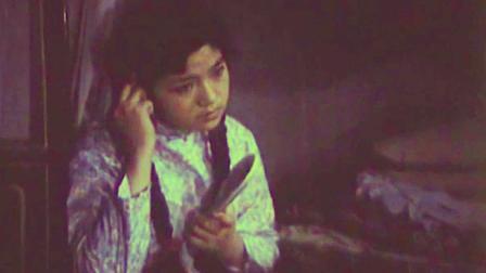 1981老电影《乡情》原声插曲《盼哥》演唱: 曹燕珍