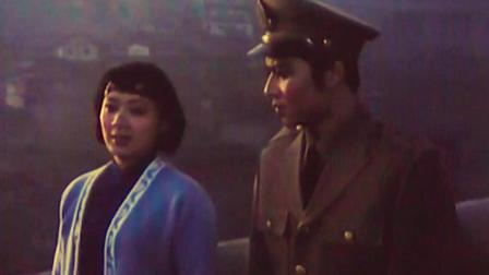 1980老电影《雾都茫茫》原声插曲《笑迎大地春光秀》演唱: 吴雁泽