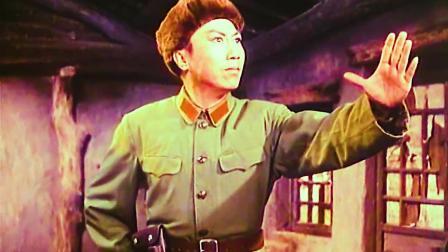 1970革命现代京剧《智取威虎山》选段《我们是工农子弟兵》演唱: 沈金波