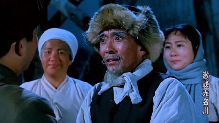 1974老电影《激战无名川》原声插曲《一颗青松破云天》演唱: 邓韵