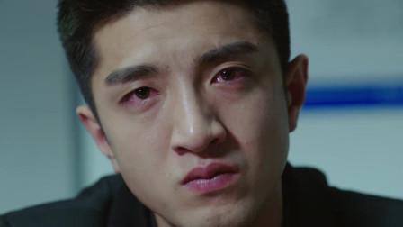《你和我的倾城时光》励志诚的哭戏啊,看着真心疼!