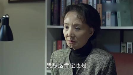 阿姨和侯亮平长谈,为了女儿的终身大事也是尽力了!