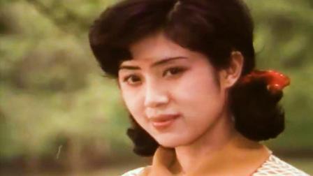 1982老电影《彩桥》电影原声插曲【啊! 小草】演唱: 关贵敏