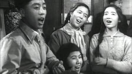 1958老电影《探亲记》原声插曲【社会主义放光芒】演唱: 王萍