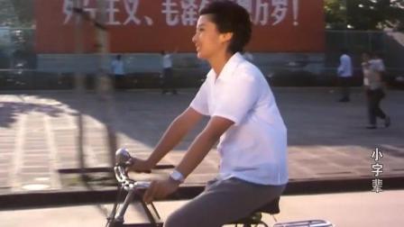 1979老电影《小字辈》原声插曲《青春多美好》演唱: 李秀文