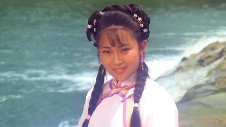 1986老电影《南北少林》原声插曲《小河小河》演唱: 吕方