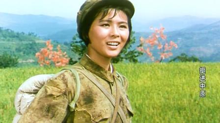 1979老电影《挺进中原》原声插曲「歌唱大别山」演唱: 朱逢博