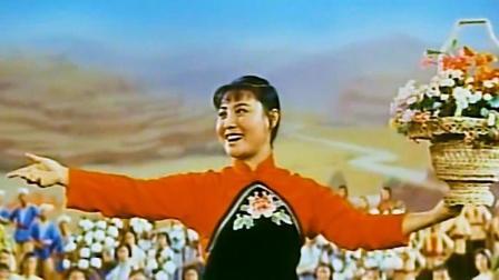 1964音乐舞蹈史诗《东方红》选段《南泥湾》演唱: 郭兰英