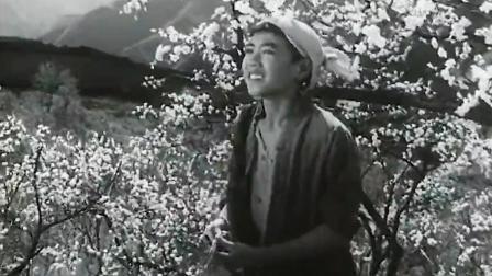 1975老电影《烽火少年》原声插曲《祖国祖国, 我爱你》, 演唱: 郭芙美